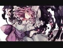 【東方原曲】東方妖々夢 6面ボス 西行寺幽々子のテーマ「幽雅に咲かせ、墨染の桜 ~ Border of Life」「ボーダーオブライフ」