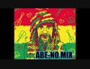 #21 ABE-NO MIX (2013.6.10)【Foundation Reggae】