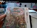 [実況]「ドラゴンクエストXI(3DS)」ドラクエ11初見プレイ!