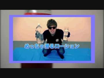 動画 4545