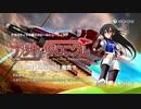 Xbox One『ナツキクロニクル』 PV