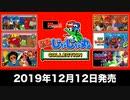 【歌詞付】「忍者じゃじゃ丸 コレクション」 ~新たなる君のストーリー~  Song by MCU【公式MV】