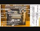 【第32期竜王戦第5局2日目③】広瀬章人竜王×豊島将之名人