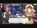 【マギアレコード】私は魔法少女だから!!【192】メインⅡ部1章3話③