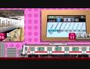 F-LINER Disco【Fライナー × YO-KAI Disco】