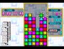 パネルでポンgba版ステージクリアをプレイ2【プレイ動画】