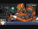 【スパロボDD新規参戦】「スーパーロボット大戦DD」初大型アップデート 第三弾PV