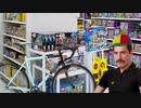 自転車をゲットしたフレディ・マーキュリー.mp4