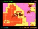 【ドカポン3・2・1実況プレイ】 UJO仮面ヒロナレン part37 【涼夏亭れげ部】