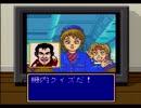 【アメリカ横断ウルトラクイズ実況プレイ】 のりおのクイズでGO!GO! Part03【涼夏亭れげ部】