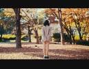 【陽依奈】 橙ゲノム 【踊ってみた】
