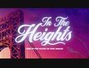 映画『In the Heights/イン・ザ・ハイツ』予告編