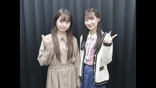 吉岡茉祐と山下七海のことだま☆パンケーキ 第17回 2019年12月12日放送