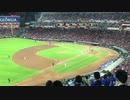 2017年 セ・リーグクライマックスシリーズファイナルS第5戦 横浜DeNAベイスターズ勝利(日本シリーズ進出決定)の瞬間
