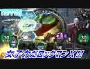 【実況】女子力だロックマンX!!【TEPPEN】