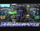 【実況】両手に花だなロックマンX!!【TEPPEN】