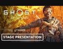 【ゴーストオブ対馬TGA2019フルPV】新作「Ghost of Tsushima」+生演奏 Ghost of Tsushima - The Game Awards 2019 Full Trailer