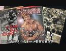 【音読】マッスル北村 メモリアルBOOK vol.15