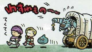 【ドラクエ5】初代・PS2・DS版を同時にプレイして嫁3人とも選ぶ part29