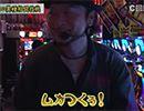 スロじぇくとC #78【無料サンプル】
