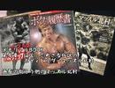 【音読】マッスル北村 メモリアルBOOK vol.19