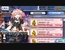 Fate/Grand Order アストルフォ(セイバー)&ナイチンゲール(クリスマス)イベントボイスまとめ【FGO】