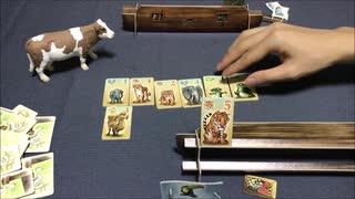 フクハナのボードゲーム紹介 No.411『アニマルズ・オン・ボード』