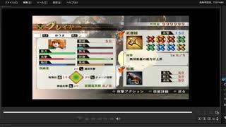 [プレイ動画] 戦国無双4の第一次上田城の戦いをゆうきでプレイ