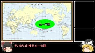 ゆっくりまりさがドラクエ1の疑問を(雑に)答える動画23