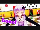 【MMD】結月ゆかりでBooo!