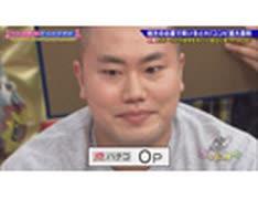 ゴッドタン 第11回コンビ愛確かめ選手権 後編 2019/12/14放送分