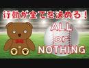 Case3【恋愛】プロ野球選手との恋/石油王と結婚したい!