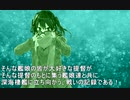 【艦これ】DD提督と艦娘の航海日誌 Part120 【19秋イベE-2甲】