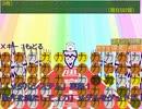 マシュマロインベーダー -A GOGO!- 力メダル「おじいちゃんプレイの化身」獲得