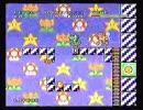 マリオとワリオを普通に攻略 EX-1