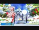 【けものフレンズ3】クリスマスイベント(戦闘bgm)
