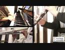 【STARWARS】レイア姫のテーマ/Princess Leia's Theme【フルート・クラリネット・ピアノ】