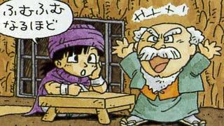 【ドラクエ5】初代・PS2・DS版を同時にプレイして嫁3人とも選ぶ part30