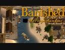【ゆっくり実況】 Banished れいむの交易都市(予定)Part 31 【TFA】