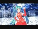 好き!雪!本気マジック【MMD】サンタコス初音ミク