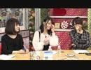 「放課後さいころ倶楽部」最終話直前SPキャスト出演特番2019年12月13日