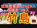 ゆっくり雑談 108回目(2019/11/3)