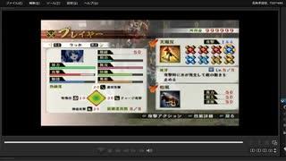 [プレイ動画] 戦国無双4の第一次上田城の戦いをりっかでプレイ