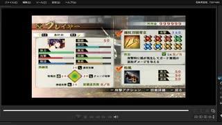 [プレイ動画] 戦国無双4の第二次上田城の戦い(西軍)をあけのでプレイ
