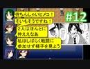 sakiquest2 #12:咲RPGを「咲-saki-」好きが阿知賀編の話をしながらゆっくり実況(初見プレイ)