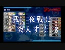 【艦これ】19秋E6甲第二ゲージラスダン