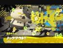 【実況】ボールドでウデマエXを駆け抜ける! エリア編 Part.7 ~ノックアウト四連発~