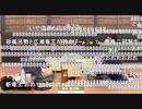 【第32期竜王戦第5局2日目⑨】広瀬章人竜王×豊島将之名人