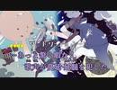 【ニコカラ】ワードワードワード《syudou》(On Vocal)