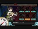 【艦これ】2019秋イベ E5乙 ゲージ1・2破壊